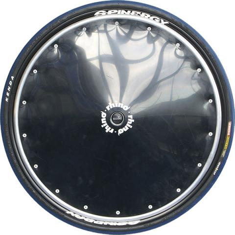 Black Poly Spoke Guard With Alloy Hand Rim